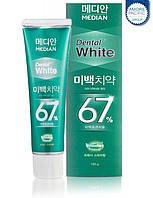 Зубная паста Median White 67% Spear Toothpaste