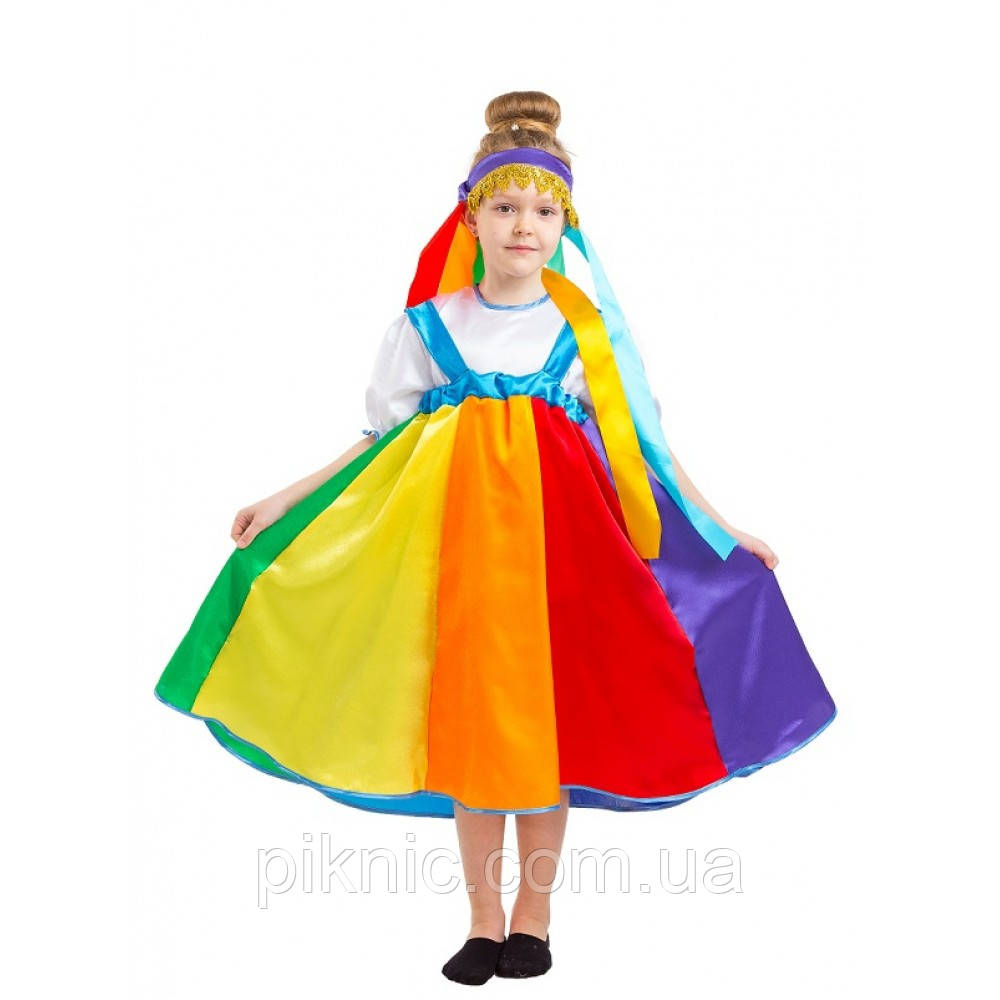 Детский костюм Радуга для девочек 5-8 лет. Новогодний карнавальный костюм для девочек.