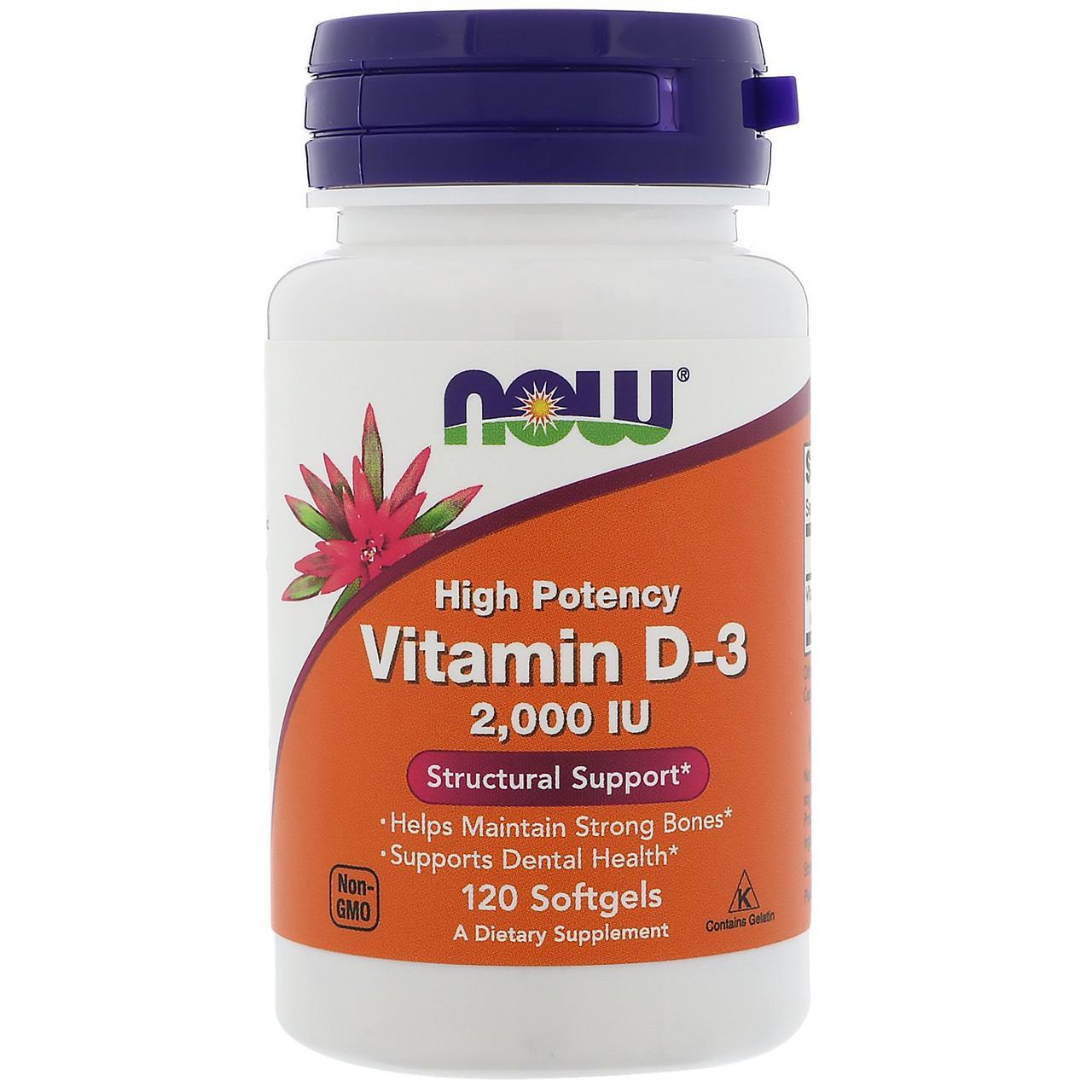 Высокоактивный витамин D-3, 2000 МЕ, Now Foods, 120 таблеток