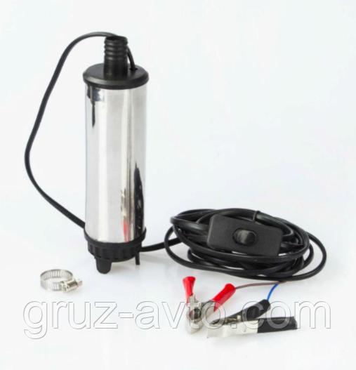 Насос топливоперекачивающий погружной с фильтром 24 В. диаметр 38 мм пр-ть 12 л/мин.