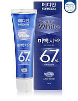 Зубная паста Median White 67% Fruity Toothpaste