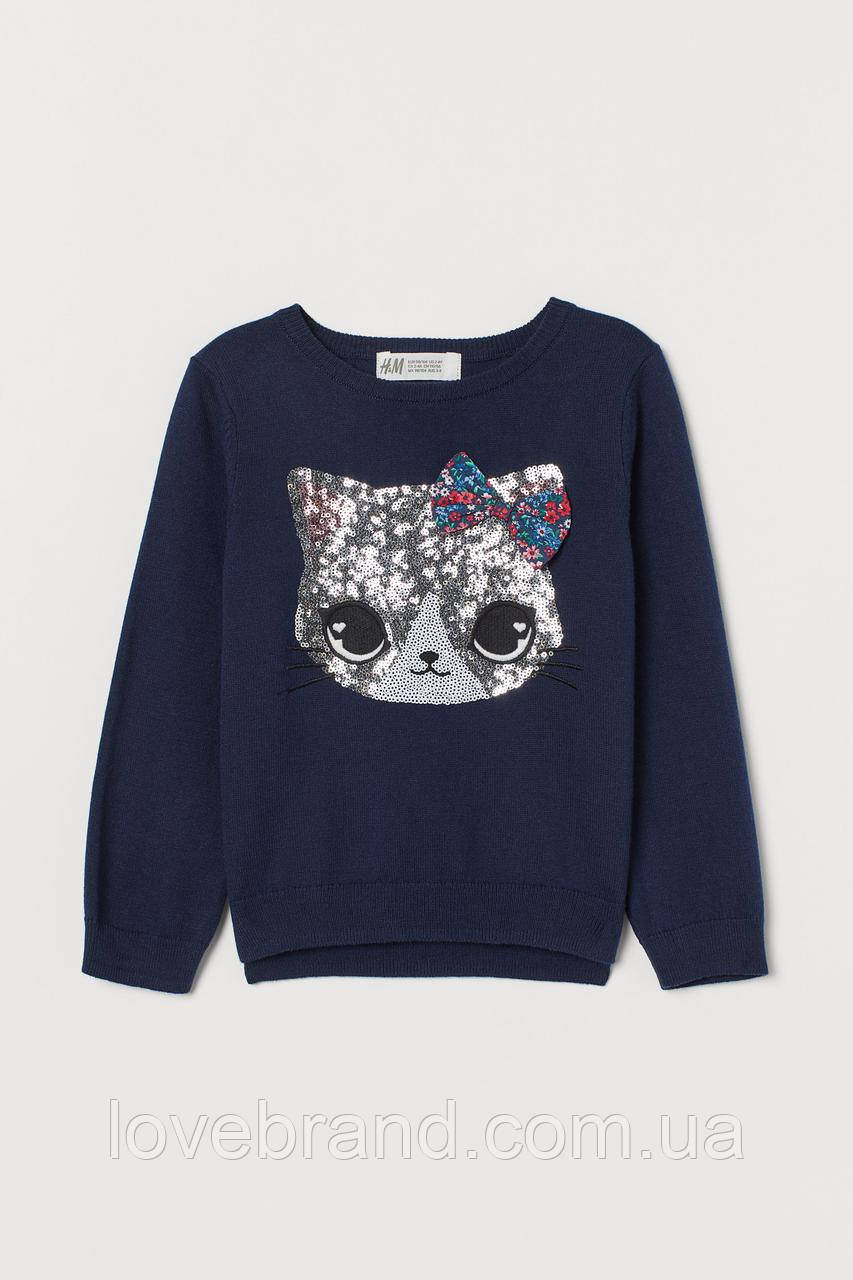 "Кофта для девочки H&M ""Котёнок"" синяя вязка 3-4 г./104 см"