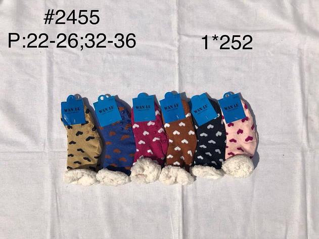 Носки детские зимние с баикой размер 32-36 (от 12 шт), фото 2