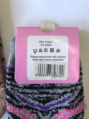 Носки детские зимние размер 35-40 (от 12 шт), фото 2