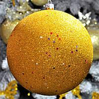 """Шар новогодний для украшения помещений """"БЛЕСК """"150мм золото, фото 1"""