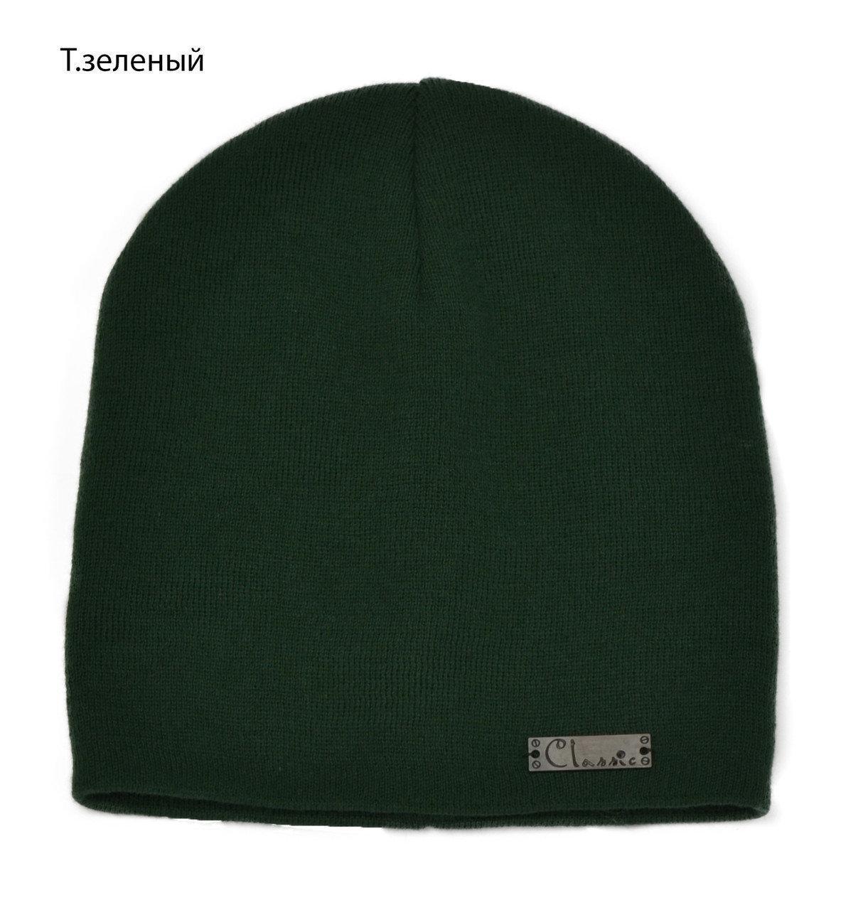 022 Арктик классик шапка. Двойная х/б 60%. Унисекс. р52-56 т.зеленый, т.серый, т.синий, электрик