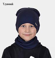 022 Арктик классик шапка. Двойная х/б 60%. Унисекс. р52-56 (5-12 лет) т.зеленый, т.серый, т.синий, электрик