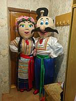 Ростовые куклы казак и казачка,пошив под заказ