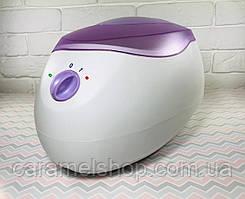 Парафиноплав (парафиновая ванночка / парафинотопка) Wax Heater Skin Care овал сирень