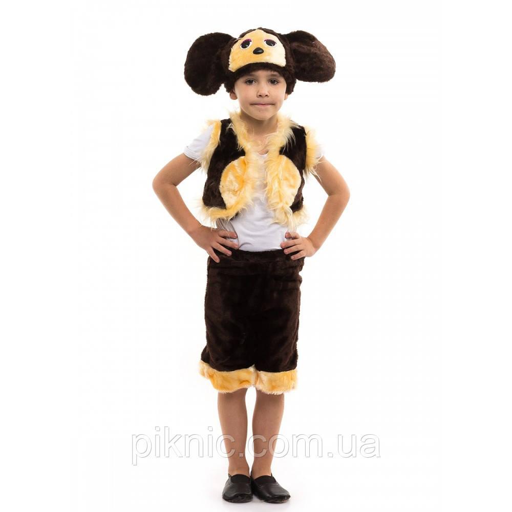 Костюм Чебурашки для мальчика 3,4,5,6 лет. Детский новогодний карнавальный маскарадный костюм
