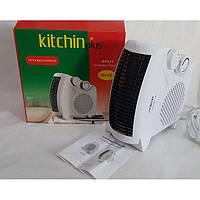 Обогреватель (тепловентилятор) Kitchin Plus KP-511 2000Вт