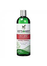 Vet's Best Hot Spot Shampoo Шампунь для устранения раздражений, воспалений и зуда 470мл
