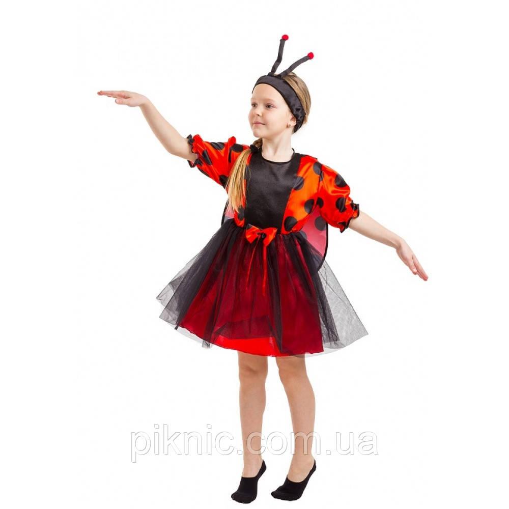 Детский карнавальный костюм Божья Коровка для девочки. Новогодний костюм