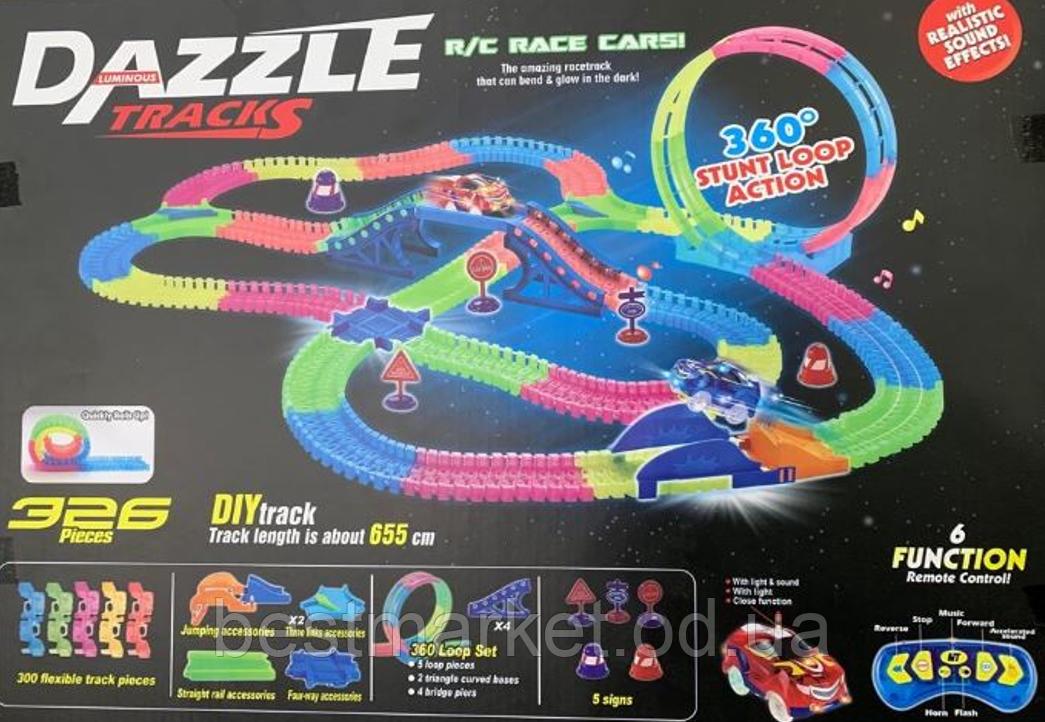 Детская Гибкая Волшебная Дорога Dazzle Tracks 326 Деталей с Пультом Управления