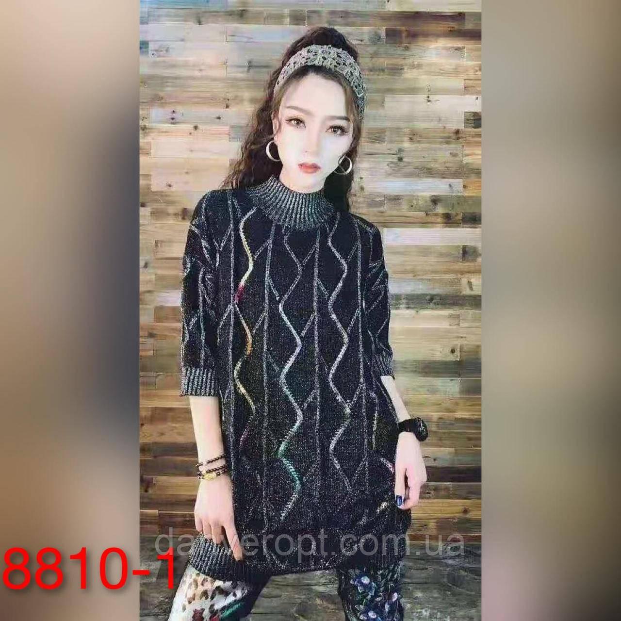 Туника женская модная стильная размер универсальный 44-54 купить оптом со склада 7км Одесса