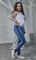 Красивые джинсовые лосины для девочек с лампасами