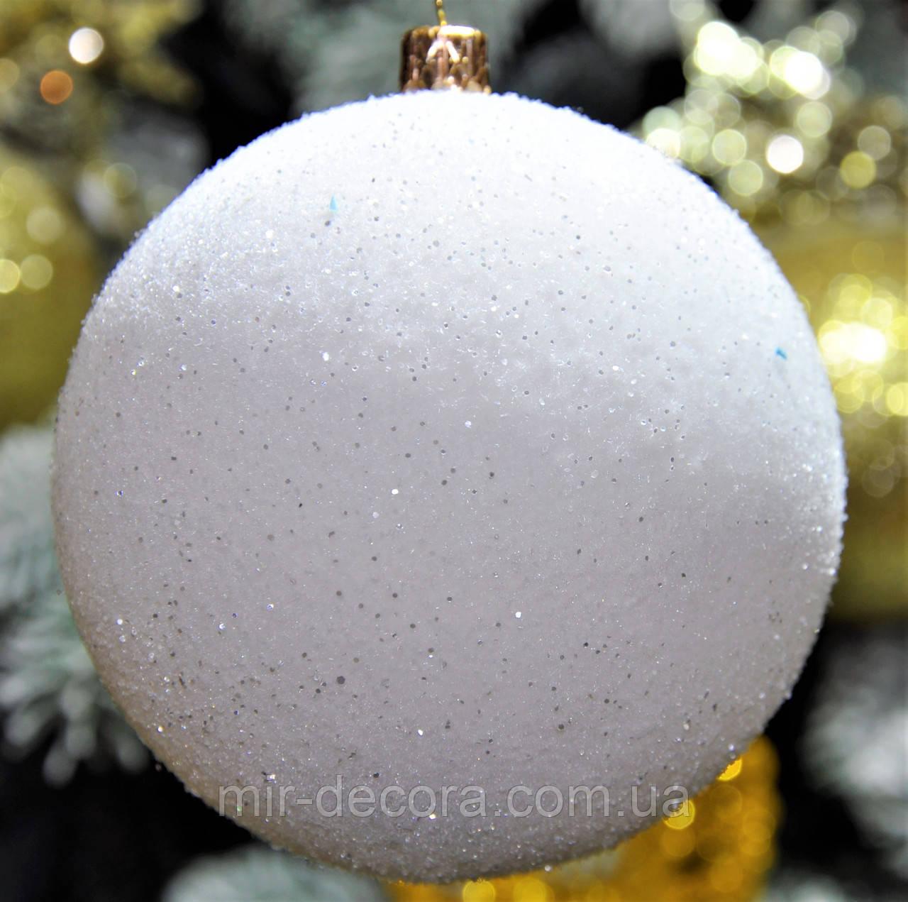 """Шары на елку в наборе """"Бархат белый"""" диаметр 100 мм (в уп. 3 шт.)"""