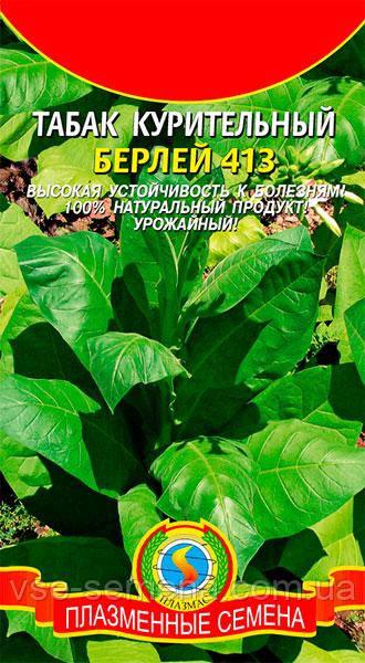 Табак курительный Берлей 413, 0,02 г (Плазменные семена)