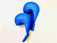 Перчатки (накладки) для каратэ WKF ARW, размер S, М, L, XL синие (оригинал)