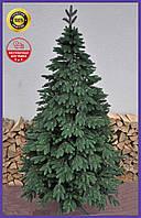 """Искусственная литая елка """"Роял"""" 2.5м (зеленая)"""