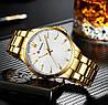Мужские часы Curren 8322 (gold-white), фото 5