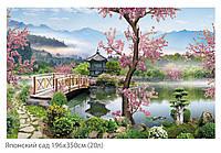 """Фотообои высокого качества с 3D эффектом """" Японский сад"""" 196Х 350 ( 20 листов)"""