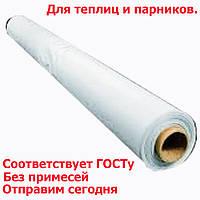 Пленка тепличная 3м х 50м 200мк
