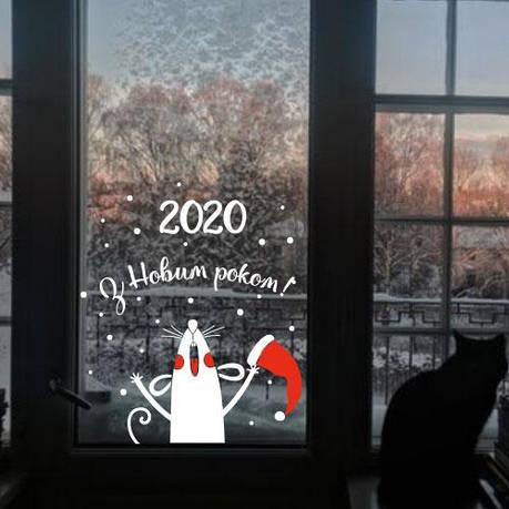 """Новогодняя интерьерная виниловая наклейка """"Новогодний крысенок"""", фото 2"""