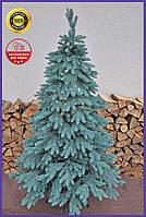 """Искусственная литая елка """"Роял"""" 2.1м (голубая)"""