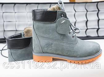 Женские ботинки зимние Timberland (мех) (серый)