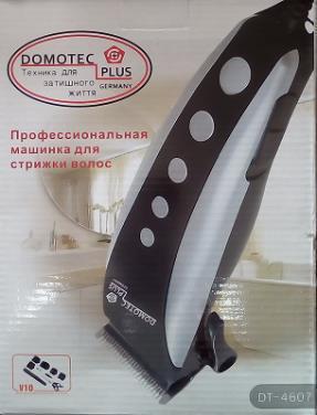 Машинка для стрижки DOMOTEC PLUS DT 4607