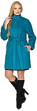 Пальто зимнее женское NIO Collection Шарлотта Бирюзовый, букле пальто женское