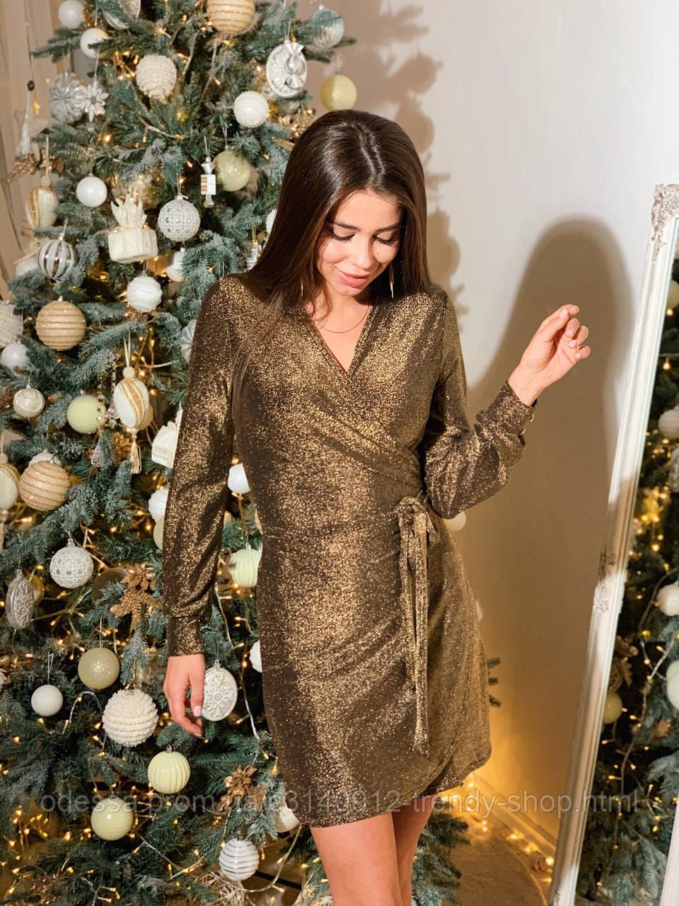 Нарядное женское платье на запах люрекс серебро, золото, чёрный, бордо, электрик