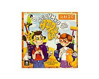 Настольная карточная игра Danko Toys ДодУМка АФРИКА 112 карт (2468)