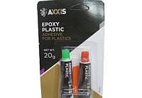 Эпоксидный клей для пластика AXXIS