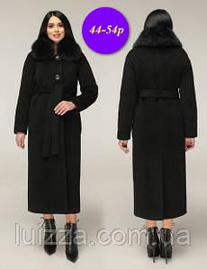 Жіноче довге зимове пальто з песцом 44-54 р чорний