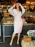 Платье вечернее длинный рукав на спине вырез трикотаж люрекс батал размер: 58-60, фото 2