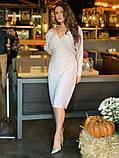 Платье вечернее длинный рукав на спине вырез трикотаж люрекс батал размер: 58-60, фото 3