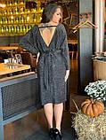 Платье вечернее длинный рукав на спине вырез трикотаж люрекс батал размер: 58-60, фото 4
