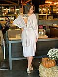 Платье вечернее длинный рукав на спине вырез трикотаж люрекс батал размер: 58-60, фото 5