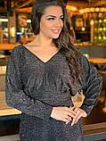 Платье вечернее длинный рукав на спине вырез трикотаж люрекс батал размер: 58-60, фото 6