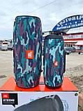 Колонка JBL XTREME 40 Вт XXL BIG, фото 9
