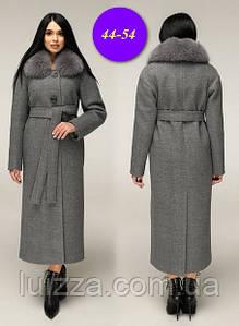 Жіноче довге зимове пальто з песцом 44-54 р синювато сірий