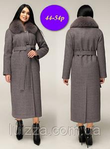 Женское длинное зимнее пальто с песцом 44-54 р серый