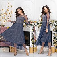 Платье  беж,платье осеннее,платье сетка,платье нарядное,платье миди,платье красивое,платье синее.платье.