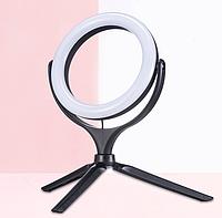 LED кольцо с диаметром 20 см. с мини штативом для крепление на столе