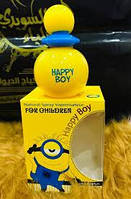 Детские духи happy boy 50ml (для мальчиков)