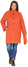 Пальто зимнее женское NIO Collection Шарлотта Оранжевый, букле пальто женское