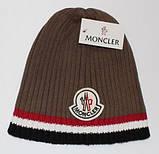 Шапка в стилі Moncler для дорослих і підлітків шапки монклер унісекс, фото 3