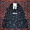 Чоловіча зимова куртка Bape x Adidas (ТОП репліка)